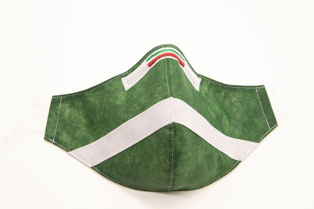 Mascherina Protettiva Fashion Lavabile Verde Bosco M
