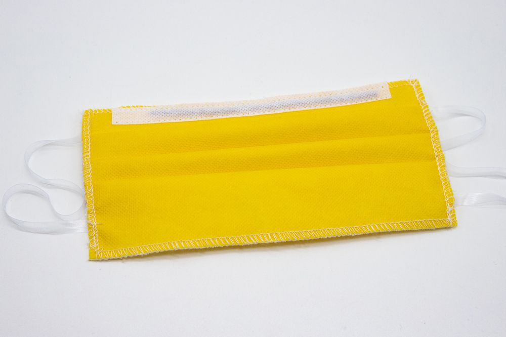 Mascherina Protettiva Lavabile gialla