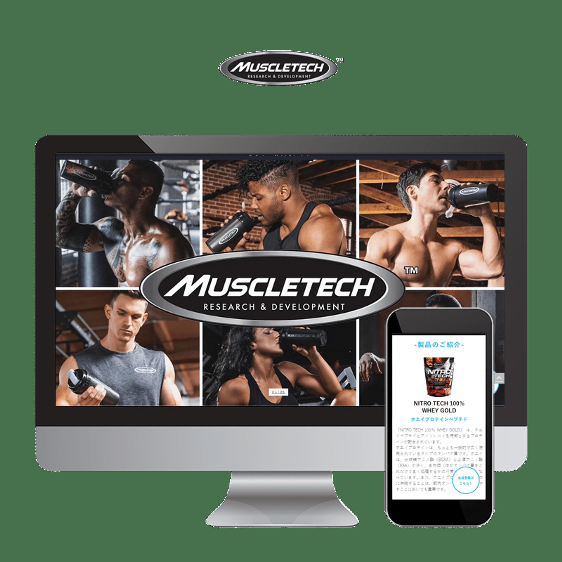 MuscleTech has landedin Japan